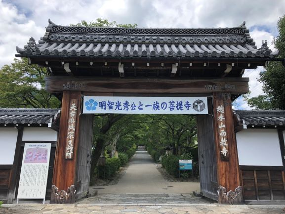 西教寺.JPEG