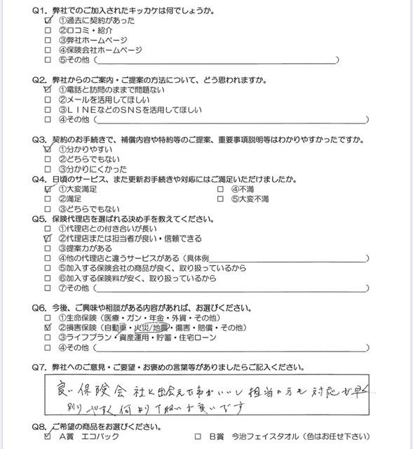 16BD9069-5369-4E0A-8AB1-AED70E2CC49D.jpeg
