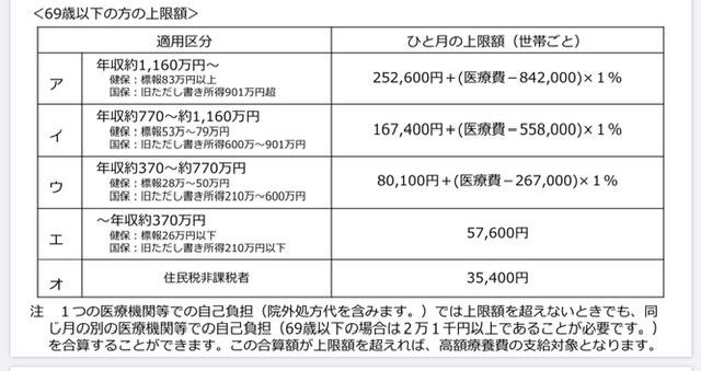 6B6BE35C-A89A-435E-BB74-156092DA8F5C.jpeg