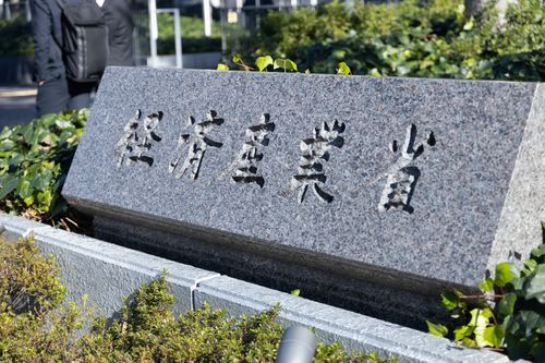 keisansyou19121153.jpg