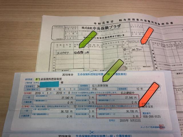 IMG_5385.jpgのサムネール画像