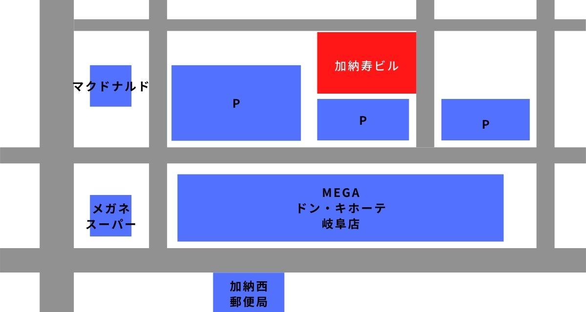 メガネ スーパー.jpg